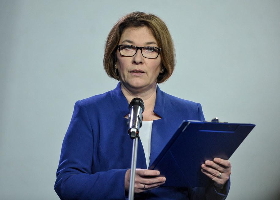 Beata Mazurek /Beata Mazurek /PAP