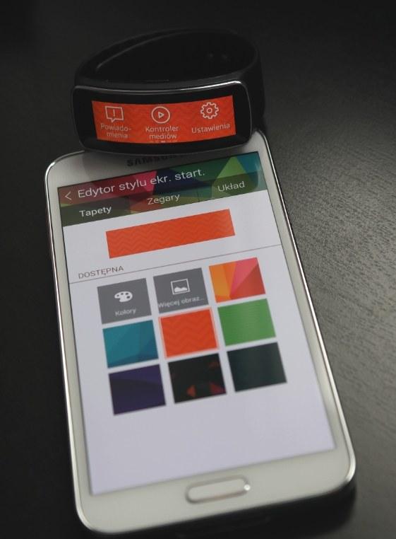 Bez urządzenia z rodziny Galaxy (nowsze modele) - Gear Fit jest tak naprawdę bezużyteczny /INTERIA.PL