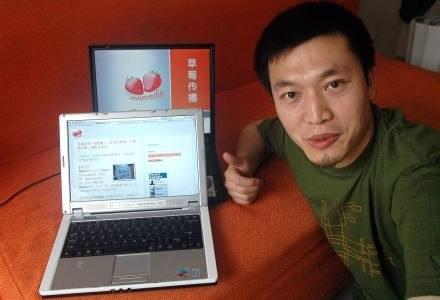 """""""Białe listy"""" to kolejny przejaw kontroli internetu w Chinach /AFP"""