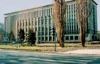 Biblioteka Jagiellońska w Krakowie /Encyklopedia Internautica