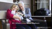 Bill i Hilary Clinton zostali dziadkami