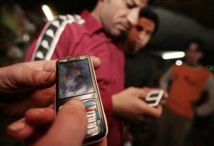 Bluetooth 3.0 zrewolucjonizuje wymianę plików /AFP