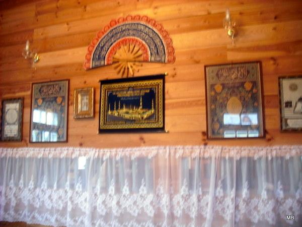 Jedno z pomieszczeń meczetu w Bohonikach