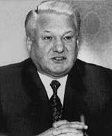 Borys Jelcyn /Encyklopedia Internautica