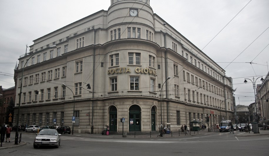 Budynek Poczty Głównej /Maciej Nycz /RMF FM