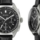 Bulova Moonwatch: Zegarek z księżyca