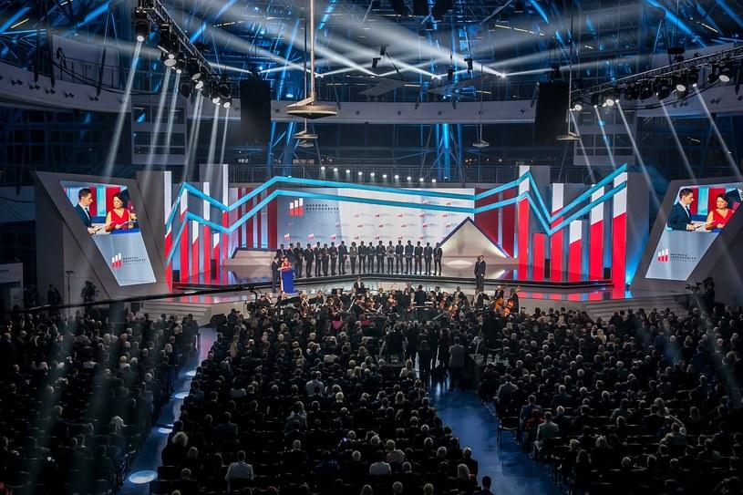 Centrum Wystawienniczo - Kongresowe w Jasionce, Kongres 590 /Ireneusz Rek /INTERIA.PL