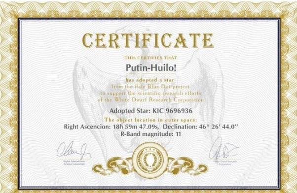 """Certyfikat potwierdzający """"autentyczność"""" nazwy wymyślonej przez Ukraińców nazwy. Zdjęcie z profilu Facebook Euromajdan /Internet"""