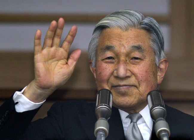 Cesarz Akihito /FRANCK ROBICHON /PAP/EPA