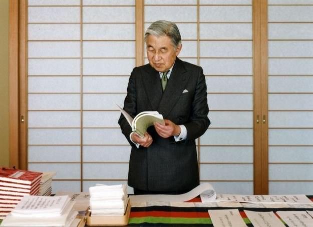 Cesarz Akihito /AFP