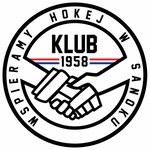 """Chcą odrodzić hokej w Sanoku. Założyli """"Klub 1958"""""""