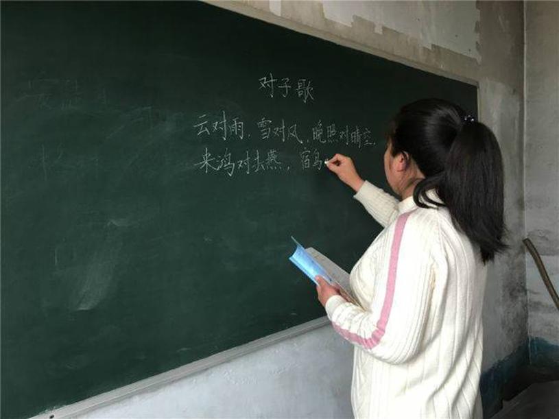 Chen Hongyan traktuje swoją pracę bardzo poważnie /East News
