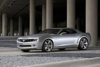 Chevrolet camaro / Kliknij /INTERIA.PL