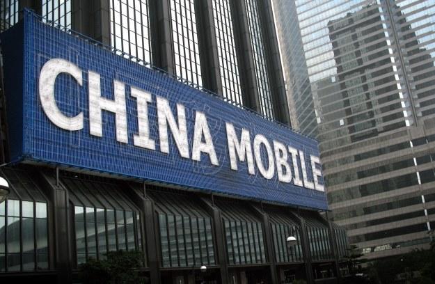China Mobile jest największym chińskim operatorem /AFP