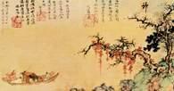 Chińska sztuka: Łódź na rzece jesienią, fragment horyzontalnego zwoju namalowanego na papierze /Encyklopedia Internautica