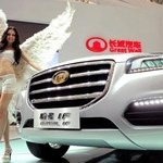 Chińskie premiery Q3, garbusa i... Fotogaleria