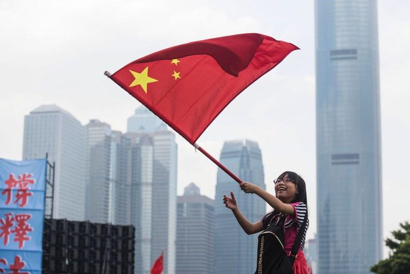 Chiny mocno inwestują w branżę gier /AFP