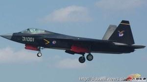 Chiny testują drugi myśliwiec 5. generacji