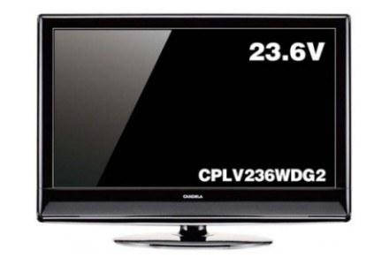 CPLV236WDG2 /PCArena.pl