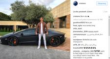 Cristiano Ronaldo i jego nowe auto...