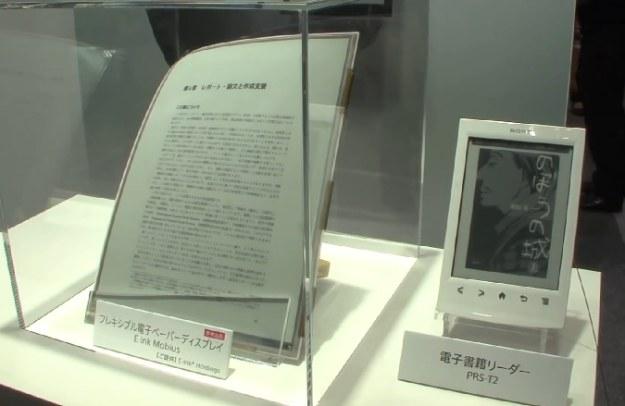 Cyfrowy papier Sony /materiały prasowe