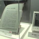 Cyfrowy papier w czytniku Sony. Jest elastyczny i można po nim pisać. Tylko kosztuje za dużo