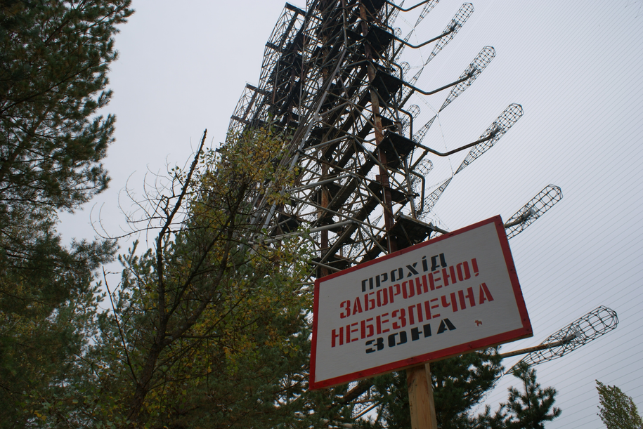 Czarnobylska Strefa Wykluczenia /Tomasz Róg /