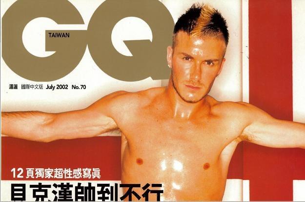 Czerwiec 2002, David Beckham na okładce tajwańskiej edycji męskiego magazynu GQ /