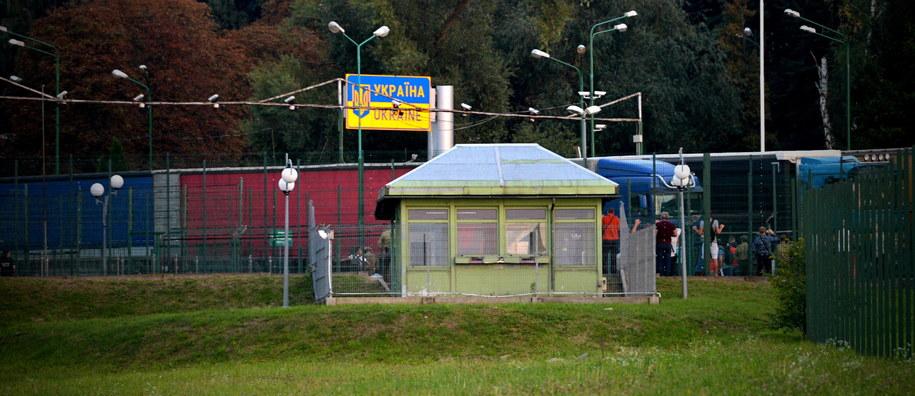 Część ukraińska polsko-ukraińskiego przejścia drogowego w Medyce /Darek Delmanowicz /PAP