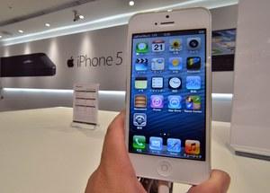 Czy iPhone śmiertelnie poraził prądem Chinkę?