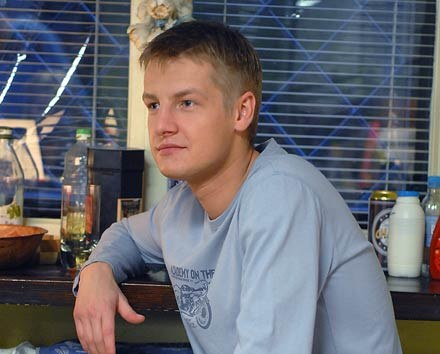 Czy Rafał Mroczek będzie miał złamane serce? /MWMedia