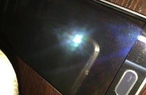 Czy Samsung Galaxy S6 Edge ma wadę fabryczną?