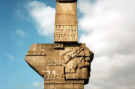 """Czy """"Tajemnica Westerplatte"""" w ogóle powstanie? /"""
