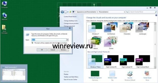 Czy tak bedzie wyglądać Windows 8? /vbeta