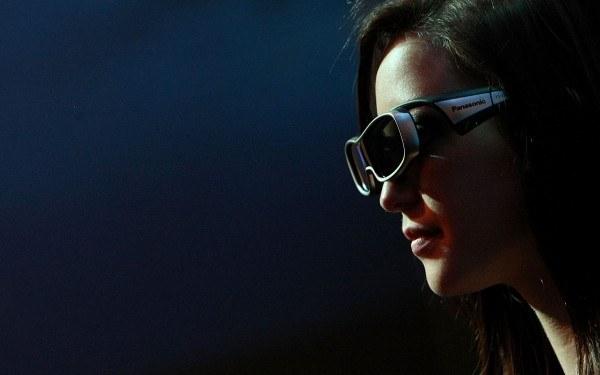 Czy technologia 3D ma szansę zawojować rynek gier? /AFP