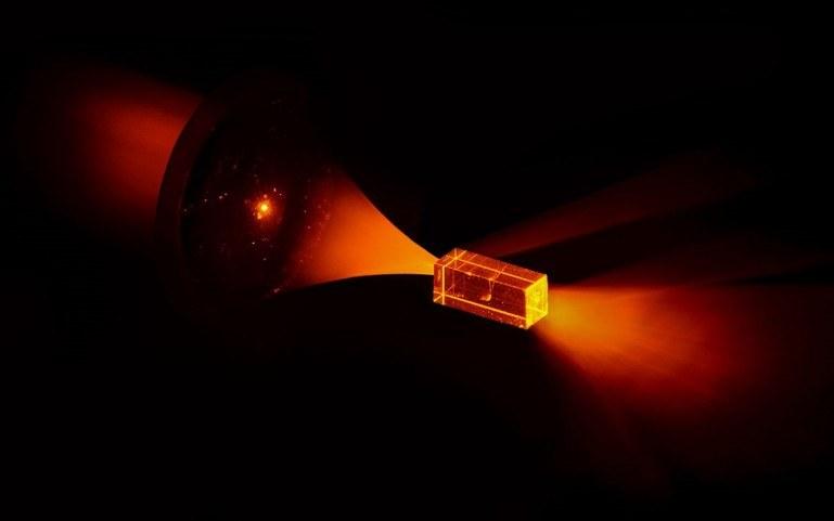 Dane kwantowe zostały zapisane na krysztale europu i zapisane przez 6 godzin na prototypowym dysku twardym /materiały prasowe