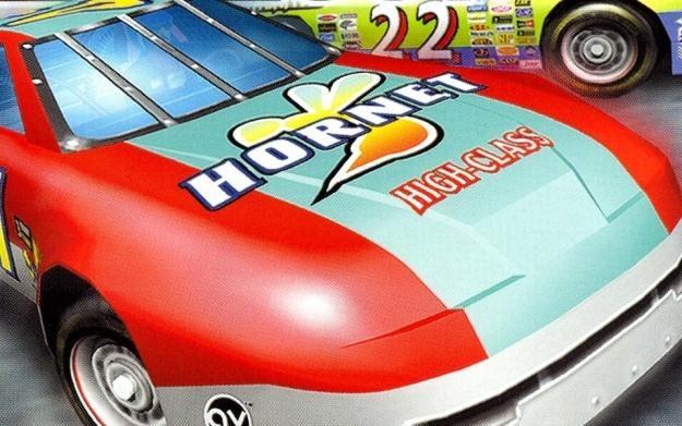 Daytona USA - motyw graficzny /Informacja prasowa