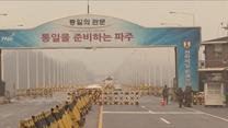 Delegacja z Korei Południowej przekroczyła granicę
