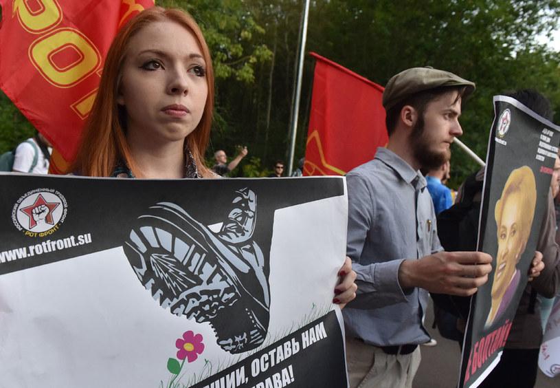Demonstracja w moskiewskim parku Sokolniki /AFP