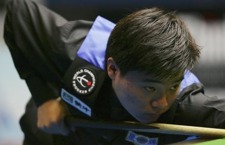 Ding Junhui/fot. Andrew Wong, Getty Images /