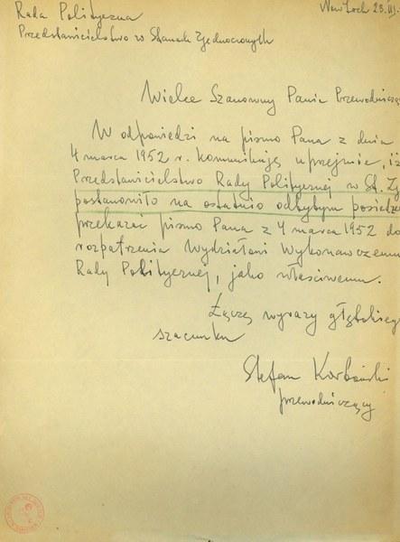 Odpowiedź Stefana Korbońskiego na list Stanisława Gierata, 23 marca 1952 r.