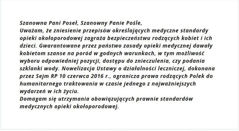 """Dołącz do akcji """"Kto zadba o rodzące kobiety"""" na www.prawodogodnegoporodu.interia.pl /"""