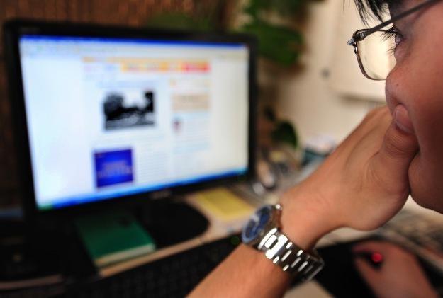 Domena .xxx została zarezerwowana dla stron pornograficznych /AFP