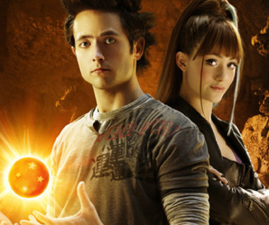 """Dragonball: Ewolucja"" [trailer]"