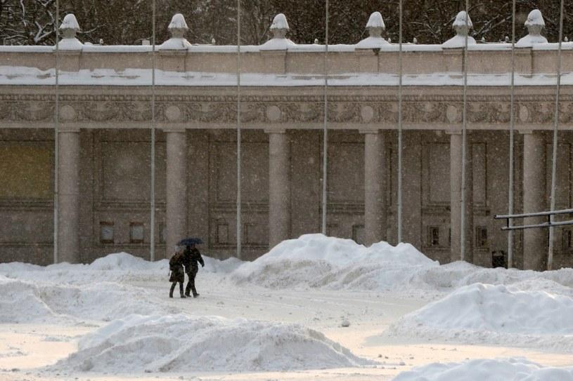 """Drugi """"Hyde Park"""" znajdzie się w parku im. Maksyma Gorkiego /AFP"""
