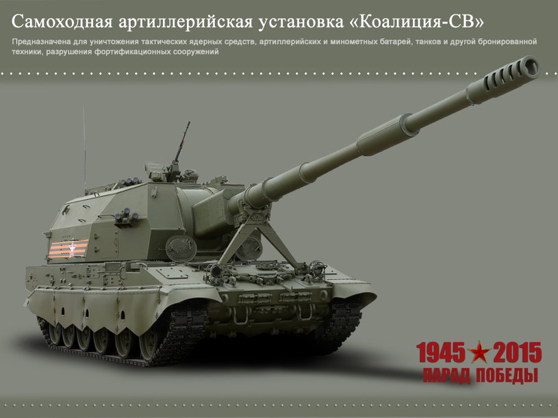 """Działo samobieżne """"Koalicja-SW"""" z wieżą osadzoną na podwoziu czołgu T-90 – fot. mil.ru /materiały prasowe"""