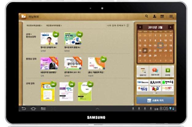 Dzięki Samsung Learning Hub nauka będzie jeszcze łatwiejsza /materiały prasowe