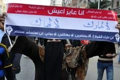 Egipt:  Wielkie demonstracje przeciwko Mubarakowi