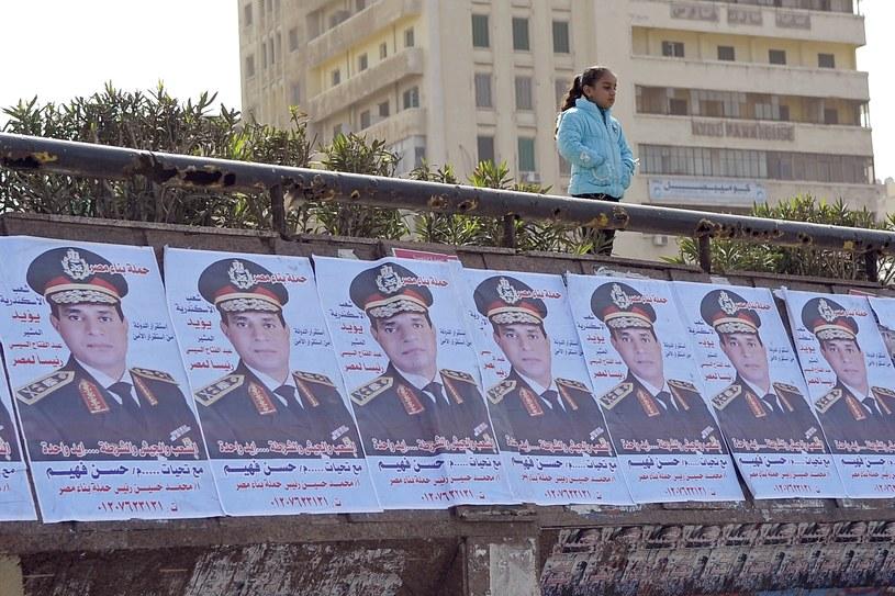 Egipt /AFP