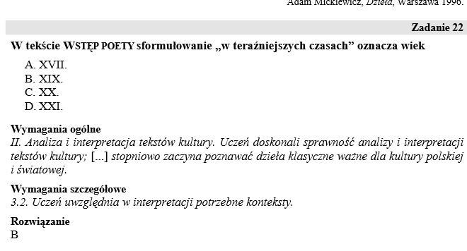Egzamin gimnazjalny ma sprawdzić umiejętności gimnazjalistów w trzech kategoriach /Cke.edu.pl /